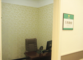 阳光咨询室